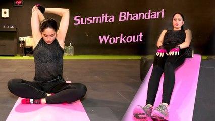 Susmita Bhandari Workout |  Fitness With Susmita Bhandari  | Lifestyle World