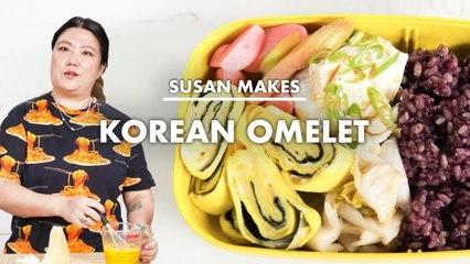 Susan Makes a Korean Rolled Omelet (Gyeran Mari)