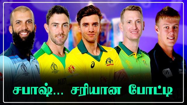 Moeen Ali முதல் Maxwell வரை! சுவாரஸ்யமா போன IPL 2021 Auction | OneIndia Tamil