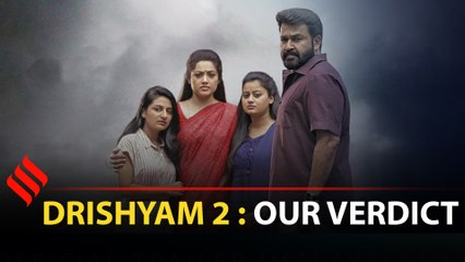 Drishyam 2 Malayalam Movie Review by Manoj Kumar R | Mohanlal | Meena |  Jeethu Joseph