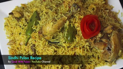 Sindhi Pulao Recipe || Sindhi Chicken Pulao || Chicken Pulao Recipe in Urdu By Cook With Faiza