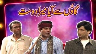 Best Comedy Of Umer Sharif,Sikandar Sanam And Saleem Afridi - Gaon Se Aaya Mera Dost - Comedy Clip