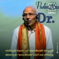 Karnataka Cardiologist Dr BM Hegde Awarded Padma Vibhushan