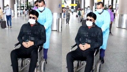 Kapil Sharma Wheelchair पर  Airport से निकले, आखिर क्या हो गया    Boldsky