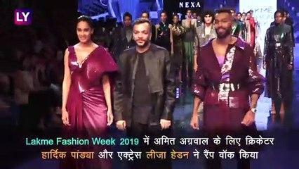 Lakme Fashion Week 2019: रैंप पर Lisa Haydon का बेबी बंप आया नजर, Hardik Pandya ने भी किया वॉक