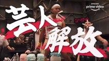 バラエティ動画倉庫 - jpshow 無料 視聴 バラエティ - 有吉ぃぃeeeee 動画 9tsu   2021年02月24日
