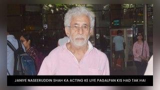 Janiye Naseeruddin Shah Ka acting ke Liye Pagalpan Kis Had Tak Hai