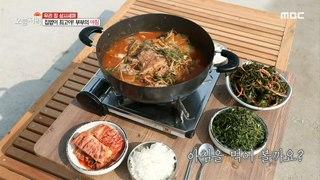 [TASTY] Spicy Catfish Soup, 생방송 오늘 저녁 20210224