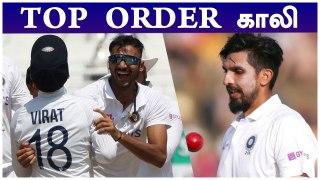 Ahmedabad Pink Ball Test: Indian Teamன் அஸ்திரம்! சரிந்த England Top Order | OneIndia Tamil