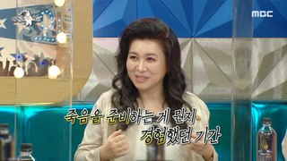 [HOT] Oh Eun-young, who had colon cancer surgery., 라디오스타 20210224