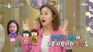 [HOT] Kids who did not recognize their mothers' faces., 라디오스타 20210224