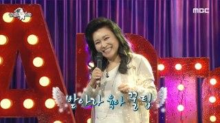 [HOT] Oh Eun-young 'Is There Anybody?', 라디오스타 20210224