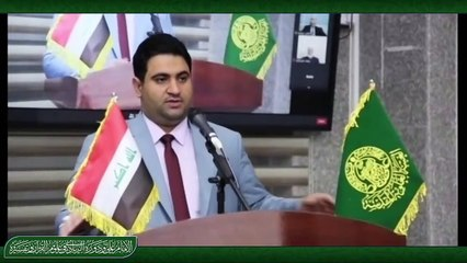 البث المباشر للمؤتمر العلمي الموسوم الإمام علي (عليه السلام) ودوره الريادي في علوم القرآن وتفسيره (1)