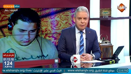 امين شرطة يقـ،تـ ـل مواطن مسيحي في المنيا وسط غضب أقباط الصعيد !!
