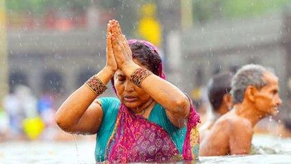 Magh Purnima 2021: माघ पूर्णिमा में स्नान के बाद जरूर करें ये काम | Boldsky