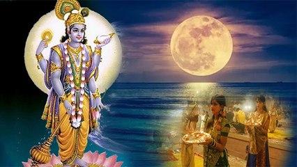 Magh Purnima 2021 : माघ पूर्णिमा महत्व । Magh Purnima Importance । माघ पूर्णिमा पूजा-व्रत महत्व