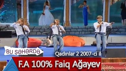 Bu Şəhərdə - F.A 100% Faiq Ağayev (Qadınlar 2, 2007)