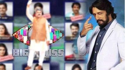 Bigg Boss Kannada Season 8 : ಬಿಗ್ ಬಾಸ್ ಮನೆಗೆ ಹೋಗ್ತಿರೋ ರಾಜಕಾರಿಣಿಯ ಬಗ್ಗೆ ಹೇಳಿದ ಪರಮೇಶ್ವರ್ ಗುಂಡ್ಕಲ್