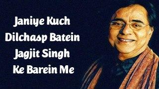 Janiye Kuch Dilchasp Batein Jagjit Singh Ke Barein Me