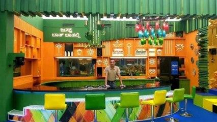 Bigg Boss Season 8 House : ಸೀಸನ್ ಎಂಟರ ಬಿಗ್ ಬಾಸ್ ಮನೆಯ ಫೋಟೋವನ್ನು ತೋರಿಸ್ತೀವಿ ನೋಡಿ