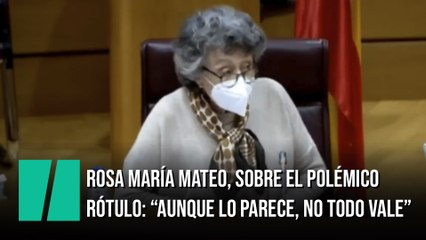 """Rosa María Mateo, sobre el polémico rótulo del rey: """"No todo vale"""""""