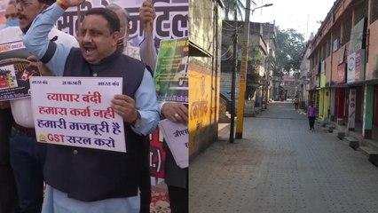 ಭಾರತ್ ಬಂದ್ ಏನಿರತ್ತೆ ? ಏನಿರಲ್ಲ? | Bharath Bandh | Oneindia Kannada