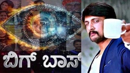 ಕಿಚ್ಚನ ಮೆಚ್ಚಿನ ಸೀಸನ್ ಯಾವುದು? ಮೆಚ್ಚಿನ ಸ್ಪರ್ಧಿ ಯಾರು? | Filmibeat Kannada
