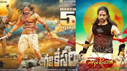 ತೆಲುಗು ನಾಡಲ್ಲಿ ರಾಕಿಂಗ್ ಸ್ಟಾರ್ ಗಾಗಿ ಹೆಚ್ಚಾಯ್ತು ಬೇಡಿಕೆ | Yash | GajaKesari To Release in Telugu