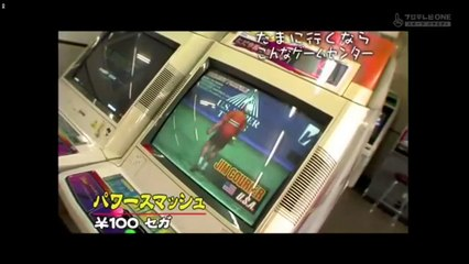 ゲーム センター cx 動画 まとめ 人気の「ゲームセンターCX」動画 769本