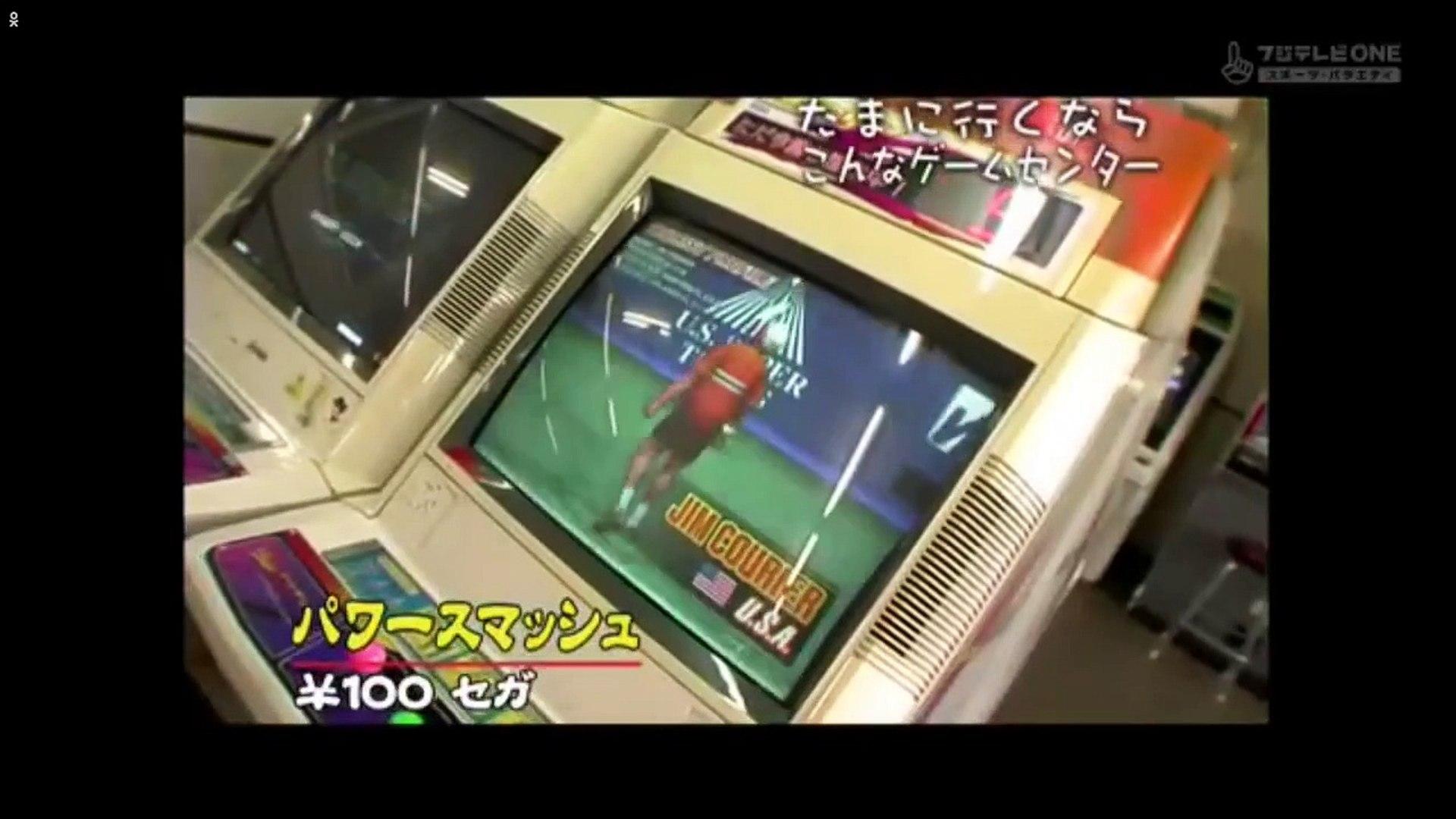 ゲームセンターcx 286