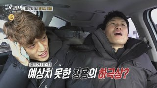 [HOT] ep.4 Preview, 쓰리박 : 두 번째 심장 20210307