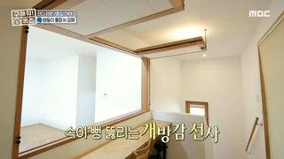 [HOT] Traditional Korean Traditional Houses, 구해줘! 홈즈 20210228