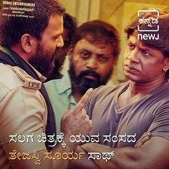 Tejasvi Surya Meets Team Salaga, Wishes Duniya Vijay All The Best For His Directorial Debut