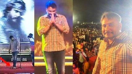 ಉ.ಕರ್ನಾಟಕದ ಜನ ಮಾಡಿದ ಸಹಾಯ ನೆನಪಿಸಿಕೊಂಡ ಡಿ ಬಾಸ್ | Roberrt Pre Release Event Hubli | Filmibeat Kannada
