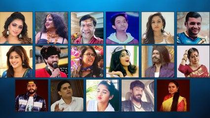 Bigg Boss Kannada 8 : 17 ಬಿಗ್ ಬಾಸ್ ಸ್ಪರ್ಧಿಗಳ ಹಿನ್ನಲೆ | Filmibeat Kannada