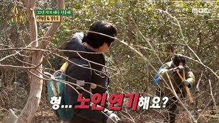 [HOT] Shin Hyun-joon Lags Behind the Rough Mountain Road, 안싸우면 다행이야 20210301