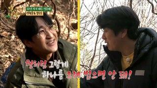 [HOT] Natural man who burst into laughter at Shin Hyun-joon & Kim Su-ro's skit, 안싸우면 다행이야 20210301