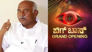 ವೈಲ್ಡ್ ಕಾರ್ಡ್ ಎಂಟ್ರಿಯಲ್ಲಿ ಎಚ್ ವಿಶ್ವನಾಥ್ ಬಿಗ್ ಬಾಸ್ ಮನೆಗೆ!! | Filmibeat Kannada