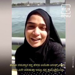 Girl Bids Adieu To The World With A Smile By Taking Her Own Life, Find Out Why  She Did That