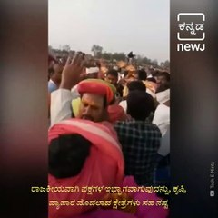 Sri Kshetra Mylara Lingeshwara Karnika 2021
