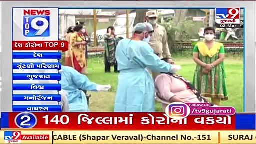 Top 9 National Coronavirus News _ 02-03-2021_ TV9News