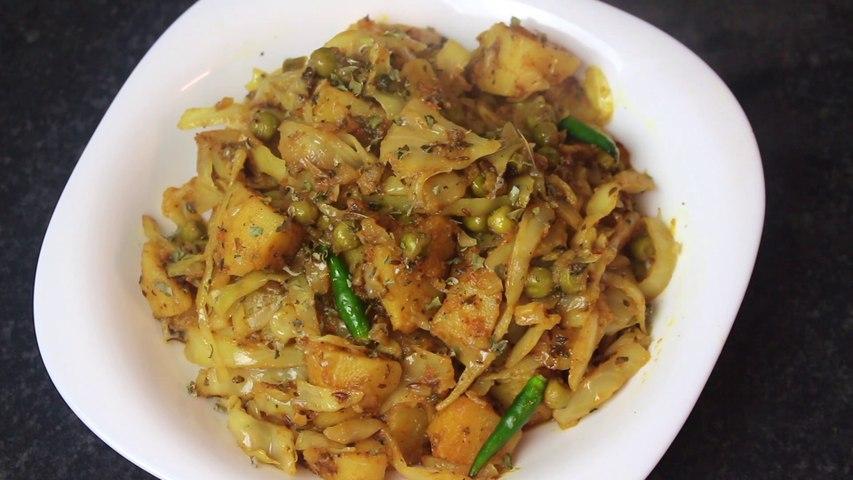 Patta Gobhi Aloo Matar Ki Sabzi || Sabzi Recipe || Sabji Recipe By Cook With Faiza