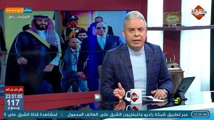 بعد تجاهل السيسي الدفاع عن بن سلمان أمام أمريكا .. مسئول سعودي: السيسي باع لنا تيران_وصنافير !!