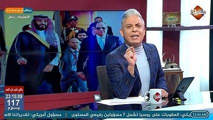 السعودية تكشر عن انيابها لـ السيسي: شفيق هو الأحق فى رئاسة مصر !!