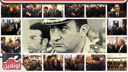نجوم الفن والسياسة والرياضة بعزاء الرئيس الراحل حسني مبارك