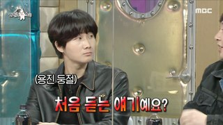 [HOT] Lee Yong-jin, who does not know about the contract., 라디오스타 210303