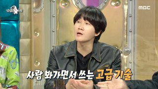[HOT] Lee Yong-jin, who makes jokes with literature., 라디오스타 210303