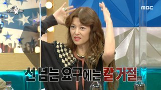 [HOT] Why did Lim leave the U.S.?, 라디오스타 210303