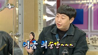 [HOT] Lee Jin-ho with lots of personal talents, 라디오스타 210303