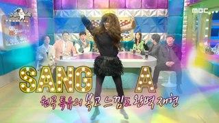 [HOT] Lim Sang-ah dances to JYP, 라디오스타 210303